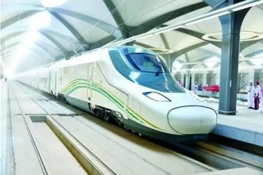 خادم الحرمين الشريفين سلمان بن عبدالعزيز آل سعود  نے گزشتہ منگل کو حرمین ریلوے کا افتتاح کیا ۔ یہ مٹرو ٹرین جس کا نام قطار الحرمین ہے ،  جدہ ہوتے ہوئے مکہ مکرمہ صرف 90 منٹ میں پہنچ جائے گی۔ اس ریلوے نظام کا واحد مقصد حجاج کرام اور حرمین کے زائرین کیلئے عمدہ سہولیات فراہم کرنا ہے۔
