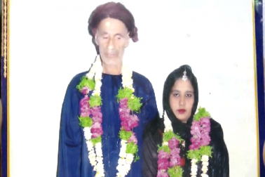 سعد ظہران نے شادی کے وقت لڑکی کو دس لاکھ روپے مہرادا کرنے کی پیشکش بھی کی تھی۔