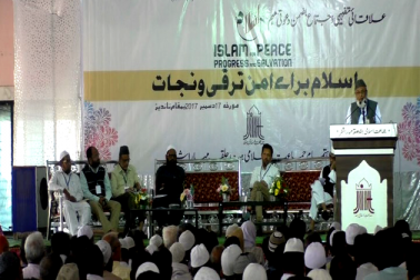 اب اسلام برائے امن ، ترقی اورنجات کے عنوان سے جماعت اسلامی ہند کا مہم چلانے کا اعلان