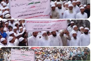 احتجاج سے قبل آج مساجد میں بھی خصوصی دعاء کا اہتمام کیا گیا۔