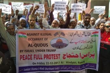 مہاراشٹرا کے سروردھن رتنا گیری میں جمعیۃ علماء ہند کے نائب صدر مولانا امان اللہ قاسمی کی قیادت میں زبردست احتجاج منعقد ہوا۔