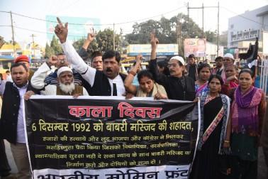 پٹنہ میں بھارتیہ مومن فرنٹ سے وابستہ افراد احتجاج کرتے ہوئے ۔