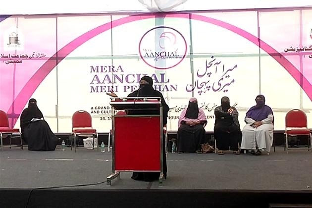 سمینارکا پہلا دن 'عظمت نسواں' کے عنوان سے منعقد ہوا۔