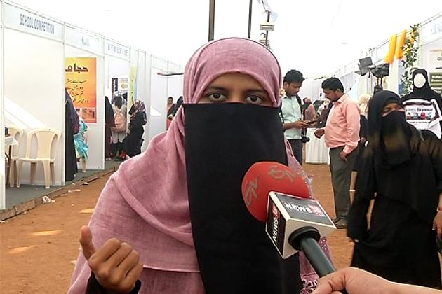 ممبئی کے وائی ایم سی اے گراؤنڈ پرجماعت اسلامی ہند کی خواتین ونگ کے ذریعے منعقد ثقافتی میلے کا ہزاروں خواتین حصہ بنیں ۔