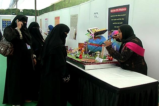 اسٹالوں کے ذریعے خواتین کو زندگی کے مختلف شعبوں میں موجود مراعات سے بھی واقف کروایا گیا تاکہ مسلم خواتین میں خودمختاری پیدا ہوسکے ۔