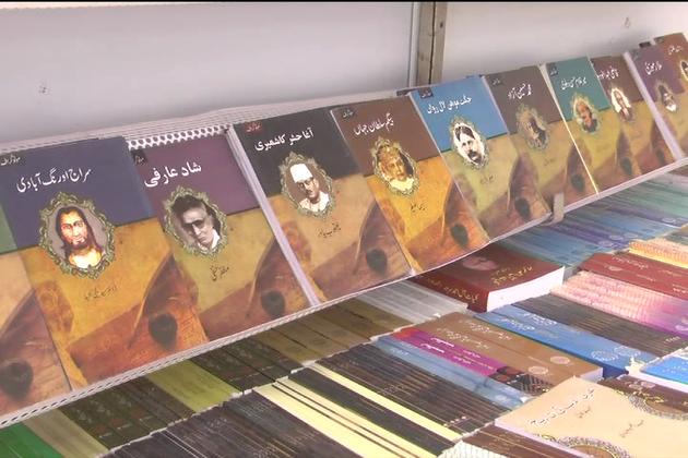 مہاراشٹرا کے شہرشولاپورمیں ان دنوں قومی اردو کتاب میلہ جاری ہے۔ قومی کونسل برائے فروغ اردو زبان اور بزم غالب شولا پور کے اشتراک سے اس کتاب میلےکا انعقاد کیا گیا ہے۔ کتاب میلے کوزبردست پذیرائی مل رہی ہے۔