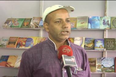 اہل اردو کی خدمت میں رعایتی داموں میں کتابوں کو دستیاب کرایا جا رہا ہے ۔