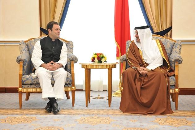 کانگریس کے صدر راہل گاندھی نے  آج بحرین کے پرنس شیخ خالد بن حمد الخلیفہ سے ملاقات کی۔ یہ اطلاع آل انڈیا کانگریس کمیٹی نے دی ہے ۔مسٹر گاندھی نے، جو غیر اقامتی ہندوستانیوں کے جلسے میں شرکت کے لئے بحرین گئے ہوئے ہیں۔ الوادی محل میں بحرین کے پرنس سے ملاقات کی۔