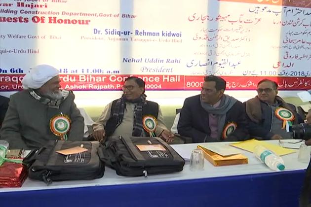 پروگرام میں شریک وزیر تعلیم نے کہا کہ جلد ہی اردو ٹی ای ٹی امیدواروں کی بحالی کی جائےگی ۔