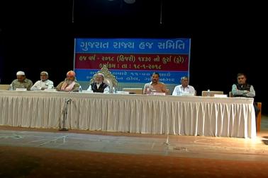 پروگرام کے آغاز میں حج کمیٹی کے چیئرمین اور ڈائریکٹروں کا استقبال کیا گیا ۔
