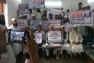 اسرائیلی وزیر اعظم کے دورہ کے خلاف احمد آباد میں جمعیۃ علماء ہند کا احتجاجی مظاہرہ و پریس کانفرنس