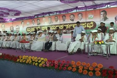 کرناٹک کے سیاسی منظر نامہ میں انتخابی ماحول کو مخصوص رنگ دینے کی کوششیں تیز