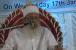 حکومت مسلم پرسنل لا بورڈ اور مسلمانوں پر لگاتار حملہ آورہے، ہمیں متحد ہوکر مقابلہ کرنے کی ضرورت : مولانا ولی رحمانی