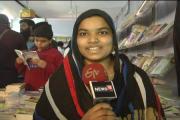 مہاراشٹر :شولاپور میں 9 روزہ قومی اردو