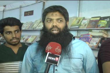 مہاراشٹر کے دوردراز علاقوں ممبئی اور اورنگ آباد سے بھی ریسرچ اسکالرس نے اپنی ضرورت کی کتابیں خریدیں ۔