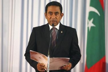 مالدیپ کی ایمرجنسی کی میعاد میں 30 دنوں کی توسیع