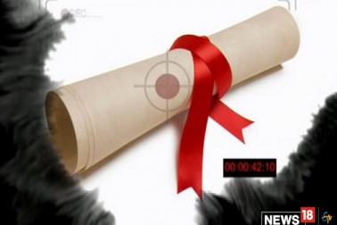 پٹنہ: پرائیویٹ یونیورسیٹی کے ذریعہ گھر بیٹھے ڈگری دینے کا پردہ فاش