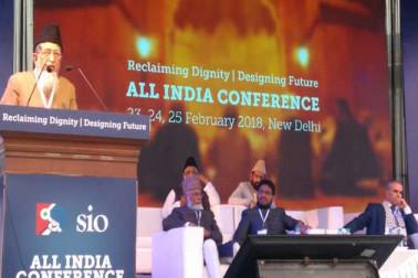 عزت نفس کی بازیافت اور مستقبل کی تعمیر کے عہد کے ساتھ ایس آئی او کی تین روزہ کل ہند کانفرنس شروع