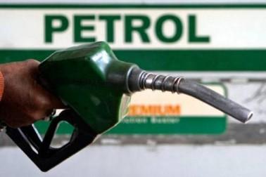 عوام کے لیے خوشخبری :ملک بھر میں پٹرول اور ڈیزل کی قیمتوں میں کمی۔ یہاں جانیں نئی قیمتیں