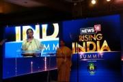 نیوز 18 رائزنگ انڈیا : حکومت کی پوری توجہ فوج کے ماڈرنائزیشن پر: وزیر دفاع سیتا رمن