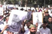 علی گڑھ مسلم یونیورسٹی کا شام میں عام شہریوں کی ہلاکت کے خلاف مظاہر