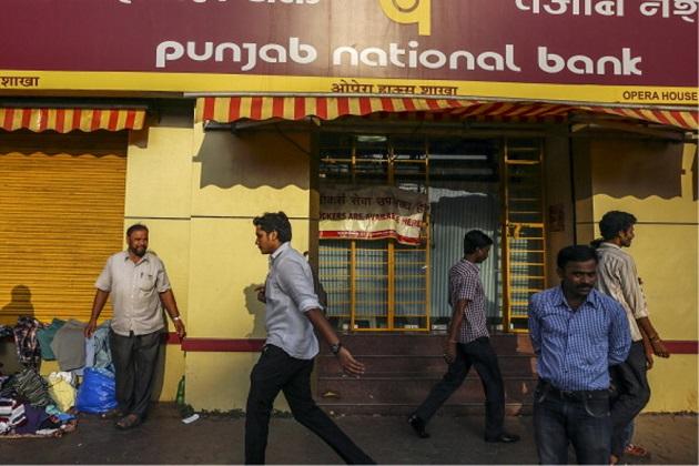 یونائیٹڈ فارم آف بینک یونین میں بینک ملازمین کی نو یانینیں ۔آل انڈیا بینک آفیسرس کنفیڈریشن (اے آئی بی او سی) آل انڈیا بینک امپلائز ایسوسی ایشن (اے آئی بی ای اے ) اور آرگنائزیزیشن آف  بینک ورکرس (این او بی ڈبلیو ) شامل ہیں ۔
