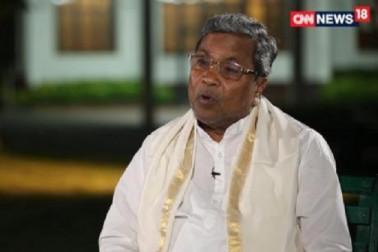 ہندوستانی سیاست کے لئے تاریخی دن: سدارمیا، چندرابابو نائیڈو، ممتابنرجی اوردیگر لیڈروں نے جمہوریت کی جیت قرار دیا