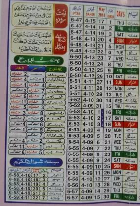 حیدر آباد کا ٹائم ٹیبل
