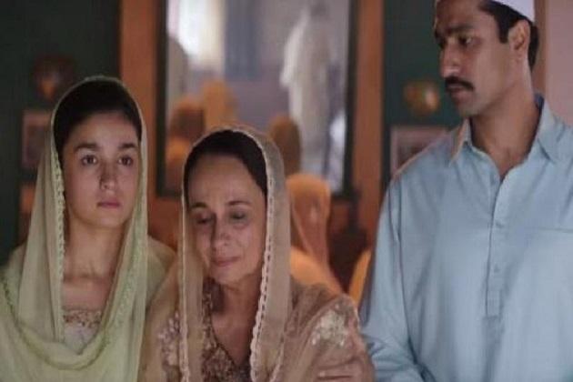 عالیہ کے علاوہ فلم میں رجت کپور،ششر شرما،سونی راجدن اور جےدیپ اہلاوت بھی اہم کردار میں ہیں۔