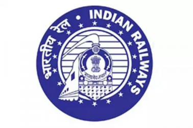 اس اسکیم کے تحت کسی ٹرین میں ویٹنگ لسٹ میں شامل مسافر متبادل ٹرینوں میں کنفرم ٹکٹ کیلئے منتخب ہوسکتے ہیں ۔