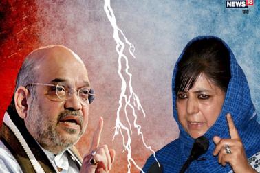جموں و کشمیر میں بی جے پی۔ پی ڈی پی اتحاد ختم، محبوبہ مفتی نے دیا استعفیٰ