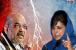 امت شاہ کے الزام پرمحبوبہ مفتی کا جوابی حملہ، اپنے وزرا کے کاموں کا جائزہ لینے کی نصیحت