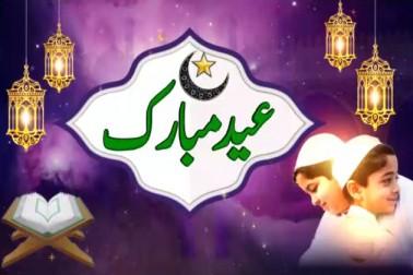 تلنگانہ کے تمام اضلاع میں عید گاہوں اور مختلف مساجد میں نماز عیدالفطر کا اہتمام