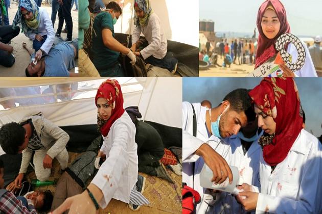 بتادیں کہ 22 سالہ رازان نجار کو جمعہ کی شام مشرقی خان یونس میں اس وقت  گولیاں ماری گئیں جب وہ گریٹ ریٹرن مارچ کے زیر اہتمام مظاہرے کے دوران زخمی ہونے والے فلسطینیوں کی مرہم پٹی میں مصروف تھیں۔