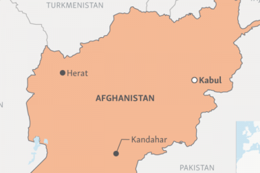 افغان سکیورٹی فورسز نے داعش کے چھ دہشت گرد گرفتار کئے