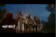 وزیر اعظم مودی پر بنی فلم 'چلو جیتے ہیں'