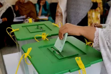 پاکستان الیکشن کمیشن کا بڑا فیصلہ: