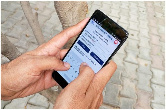 ایپ میں کرنٹ ایویلیبل کا آپشن چارٹ تیار ہونے کے بعد کسی کلاس ( جس کلاس میں آپ سفر کرنا چاہتے ہوں) پر کلک کرنے پر آتا ہے۔