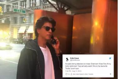جب شاہ رخ خان کے مداحوں نے کیا 'پاکستانی کوے' پر حملہ، ایس آر کے کو اوسط کہہ رہا تھا ٹویٹر صارف