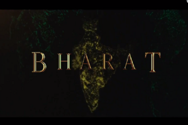 سلمان خان نے شیئر کیا ' بھارت' کا فرسٹ لک، جلد شوٹنگ شروع کریں گی کٹرینہ کیف
