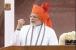 لال قلعہ سے پی ایم نے دی جشن آزادی کی مبارکباد ، وزیر اعظم نریندر مودی  کا خطاب