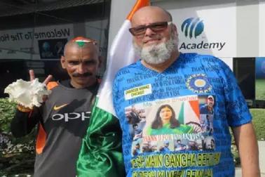 ہندستانی فین کے پاس نہیں تھے میچ دیکھنے کے پیسے ، اس پاکستانی نے بھیجا فلائٹ ٹکٹ