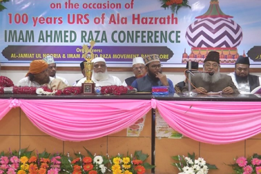 بنگلورو میں صد سالہ امام احمد رضا خان کانفرنس کا انعقاد ، مختلف سنی تنظیموں کی نمائندہ شخصیات کی شرکت