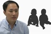 چین کے سپر بیبی لولو اور نانا، انہیں نہیں ہوگی بیماری