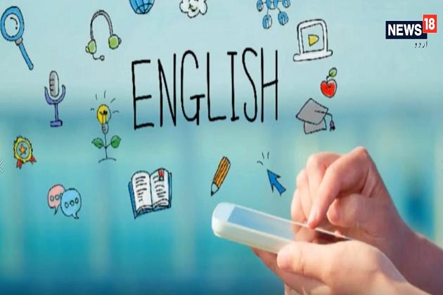 انگریزی بولنا ان کی سب سے بڑی کمزوری ہوتی ہے لیکن ٹیم میں آتے ہی وہ فراٹے دار انگریزی بولنے لگتے ہیں