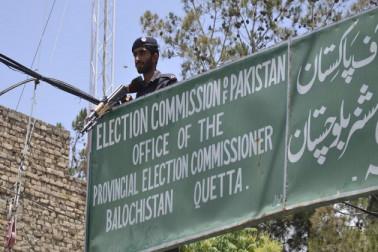 پاکستان: اثاثوں کی تفصیلات نہ دینے پر الیکشن کمیشن نے 332  ارکان پارلیمنٹ کی رکنیت کو معطل کیا