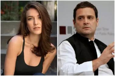 راہل گاندھی کے ساتھ فوٹو دیکھ کر لوگوں نے کہا تھا پورن اسٹار، لیکن اس لڑکی کی حقیقت جان کر ہر ماں۔باپ کو ہوگا فخر