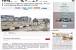 !پلوامہ دہشت گردانہ حملہ: پاکستانی اخبار نے دہشت گردوں کو بتایا آزادی کے جنگجو