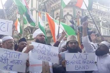 پلوامہ دہشت گردانہ حملے کی مخالفت میں سڑک پر اترے مسلم، لگائے 'پاکستان مردہ باد'  کے نعرے