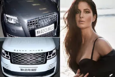 کٹرینہ کیف نے خریدی سلمان خان کی پسندیدہ کار، قیمت سن کر ہی بگڑ سکتا ہے بجٹ